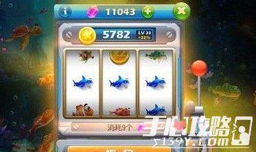 捕鱼王3抽奖模式技巧攻略 抽奖模式怎么玩