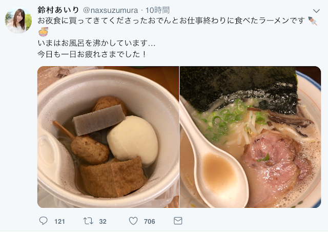 【捕鱼王】铃村あいり、无码再流出!