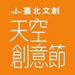 【捕鱼王】用竹籐编织装置艺术 艺术家王文志编织建筑独一无二