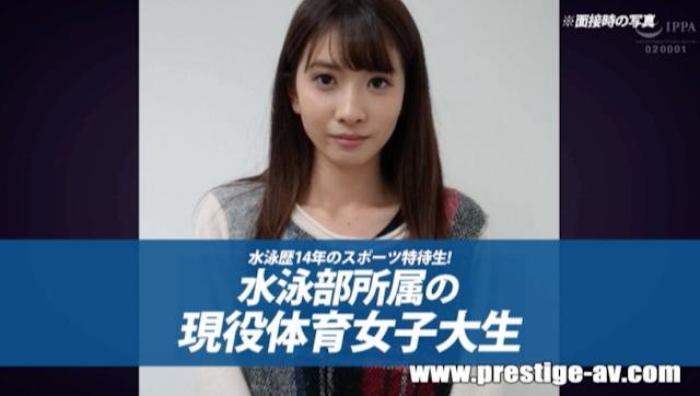 【捕鱼王】乡亲啊!我终于解出一个台湾女优的身分了!