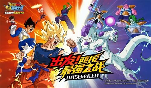 【捕鱼王】《龙珠最强之战》现已正式上线:集结地表最强战力,等你来战!