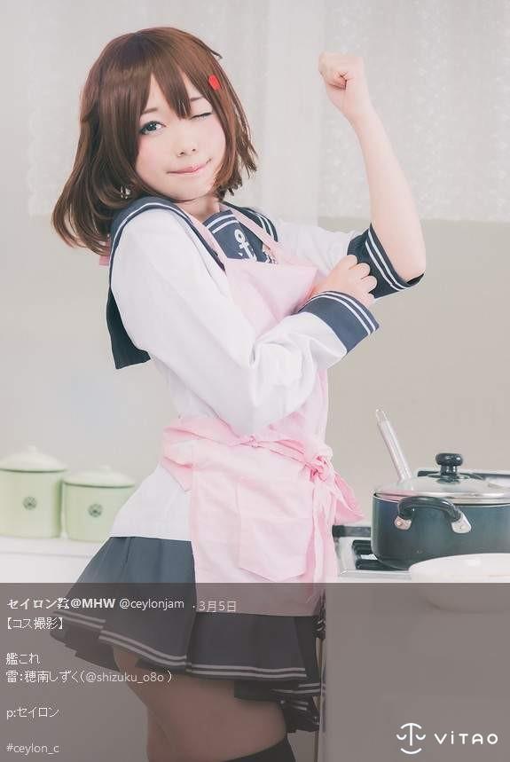 【捕鱼王】Coser猫耳制服诱惑 学生服美照尽显软萌可爱