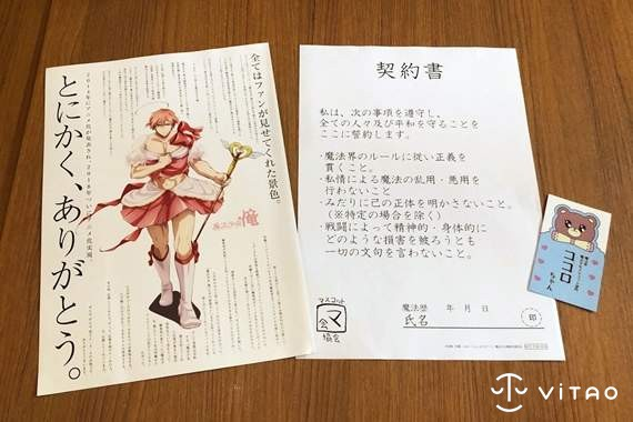 【捕鱼王】腹肌男cosplay《老子是魔法少女》女主角 神还原魔法少女