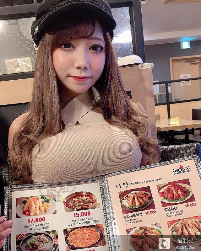 """【捕鱼王】想约一波!专业工口女友@なな队长提供""""出租女友""""的服务!"""