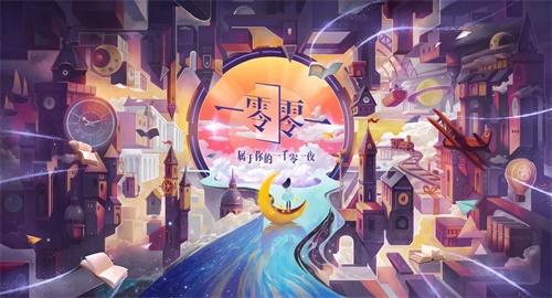 【捕鱼王】日本知名乙女品牌OTOMATE作品《温泉之花》官中版 即将登陆【一零零一】