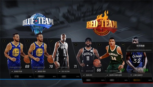 【捕鱼王】NBA2KOL2新赛季即将来袭 新规则新内容欢迎体验