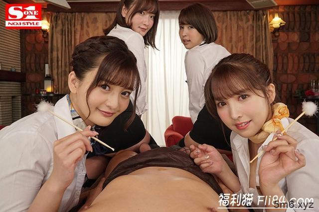 【捕鱼王】SIVR-061:三上悠亜领军!四大美女服务你!