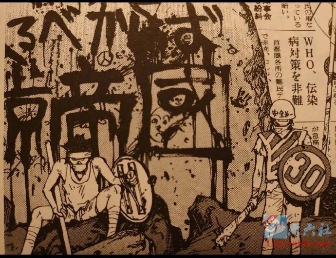 【捕鱼王】1982年漫画《AKIRA》神预言,只要作品足够多,总能发现撞上现实的