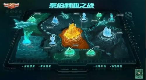 【捕鱼王】《红警OL》巅峰联赛S2开战 硬核军事画风打造SLG赛事典范