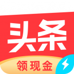 【捕鱼王】领红包赚钱软件排行榜