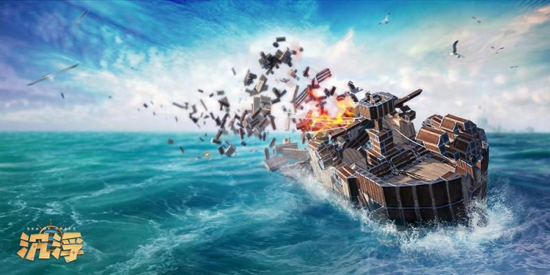 【捕鱼王】专注品质与创新 无端科技携多款新游参展2020 ChinaJoy